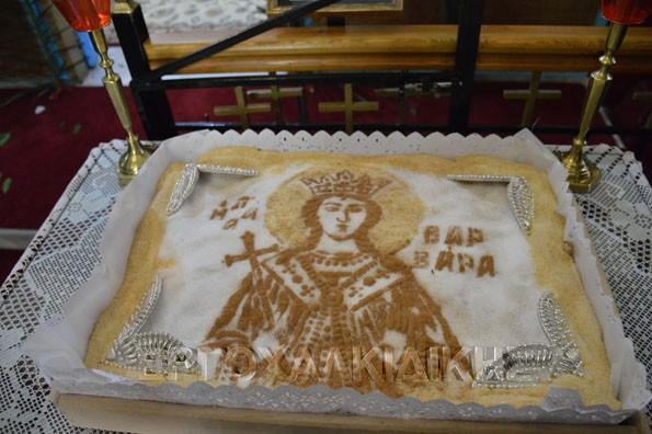 Αγία Βαρβάρα, η προστάτιδα των μεταλλωρύχων