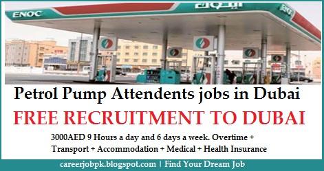 Petrol Pump Attendants jobs in Dubai