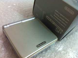 [SOLD] Gameboy Advance SP