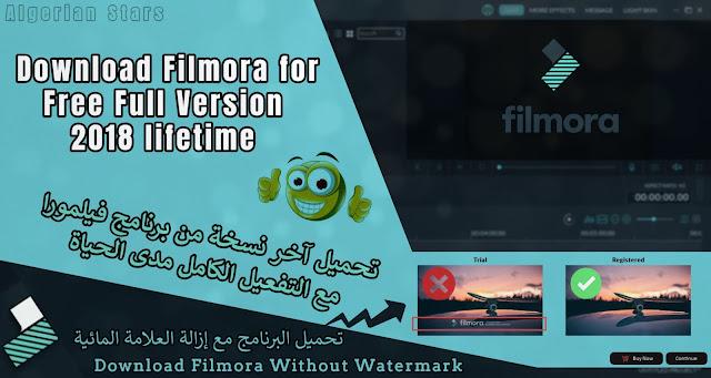 تحميل آخر نسخة من برنامج فيلمورا Filmora + التفعيل