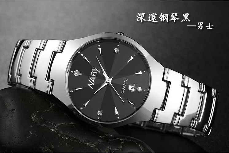 70k - Đồng hồ Nary nam nữ thời trang cao cấp giá sỉ và lẻ rẻ nhất