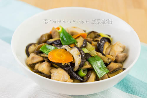 日式鮮菇炒雞球 Stir Fried Shiitake Mushroom with Chicken03