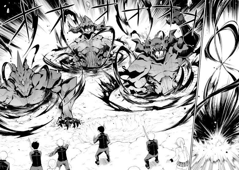 Shikkaku Mon no Saikyou Kenja - หน้า 8