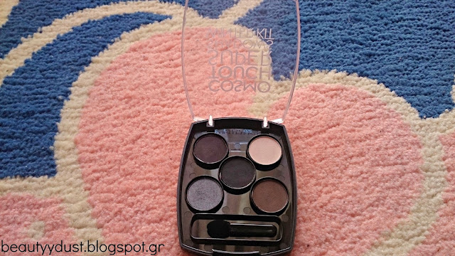 Cosmo Touch - Super Shadows Winter Kit