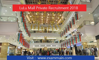 LuLu-Mall-Private-Recruitment-for-Fresher-in-Kerala