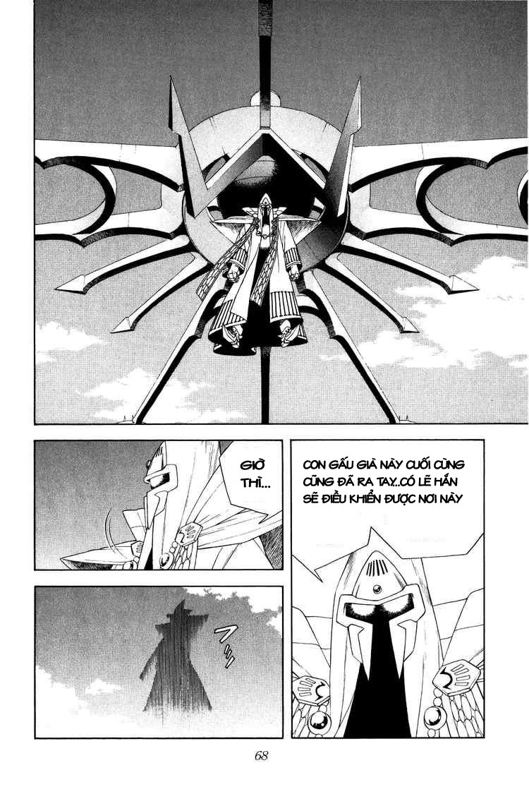Dấu ấn rồng thiêng chap 269 trang 7