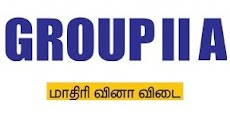 TNPSC Group 2a Model Questions Answers (Tamil) PDF  - Updated 27.06.2017