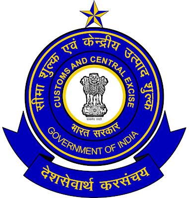 State Excise Department Recruitment 2019