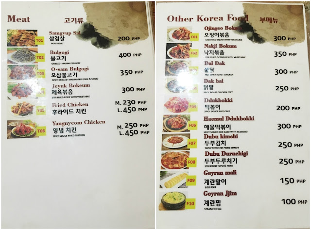 korean restaurant menu 3