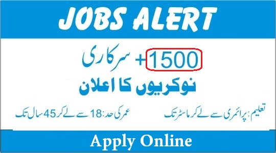 1500+ New Vacancy in Govt Jobs 2020 Online Apply