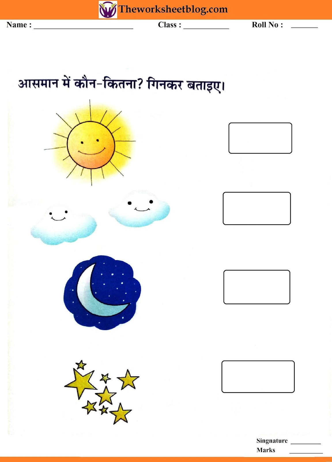 Hindi activity worksheet for beginners with pictures. - Theworksheetsblog [ 1600 x 1152 Pixel ]
