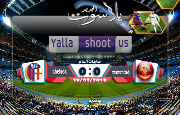 اهداف مباراة روما وبولونيا اليوم 18-02-2019 الدوري الايطالي