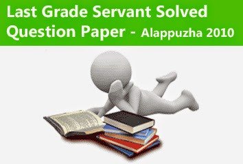 Kerala PSC Last Grade Servant Solved Question Paper