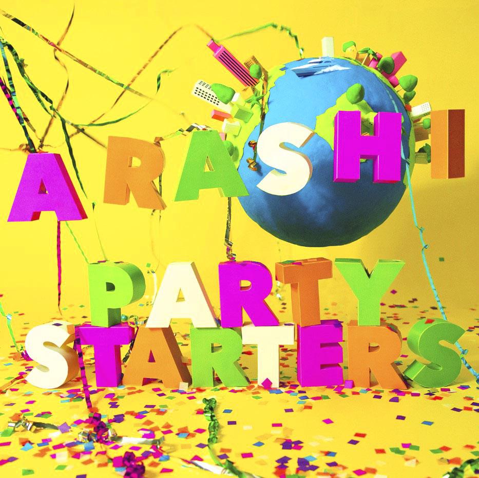 嵐 - Party Starters [2020.10.30+MP3+RAR]