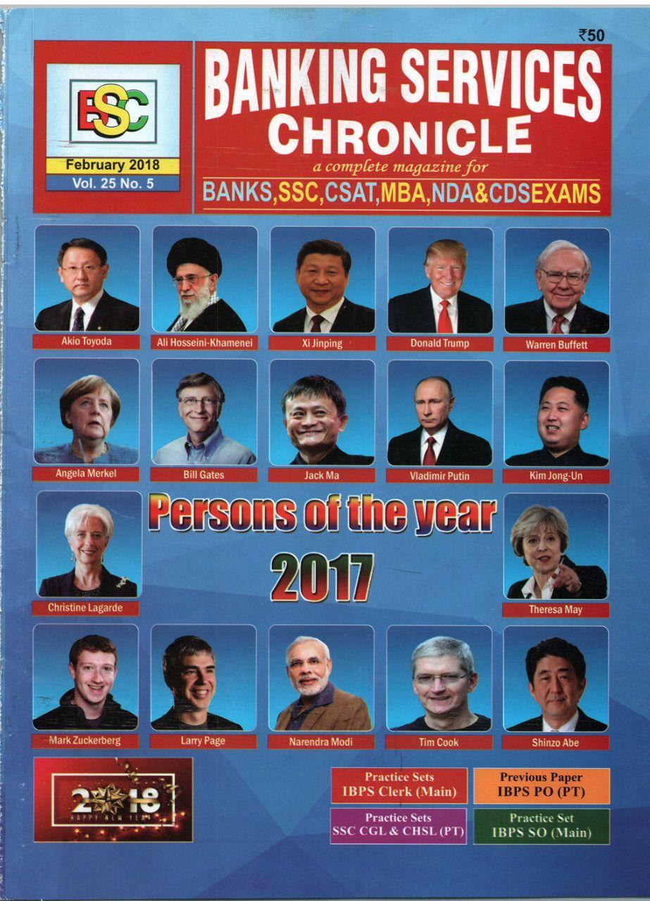 Bsc Magazine Pdf In Hindi
