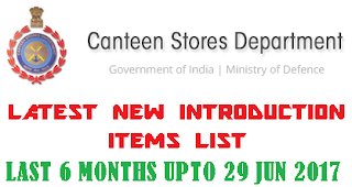 csd-item-list-upto-29-jun-2017