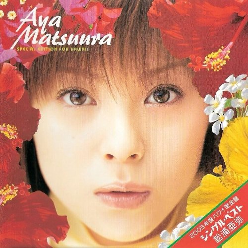 Aya Matsuura - 2003 Nendo Hawaii Genteiban Single Best [FLAC   MP3 320 / CD]