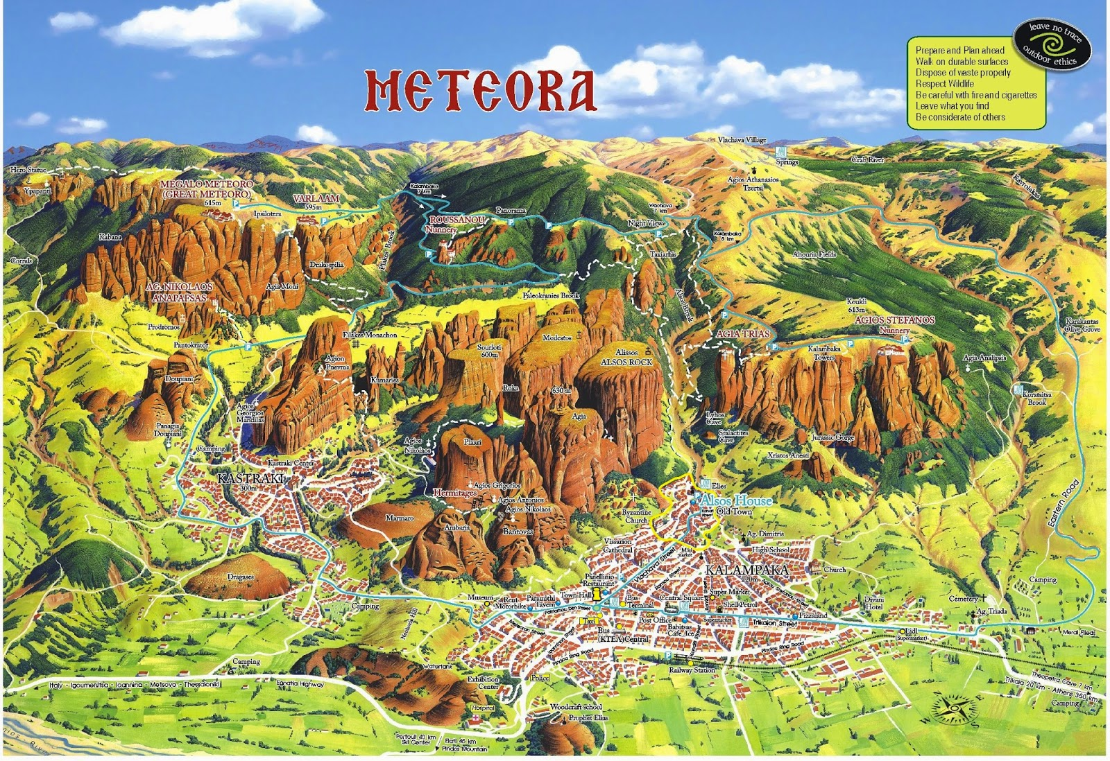 Метеоры план-карта