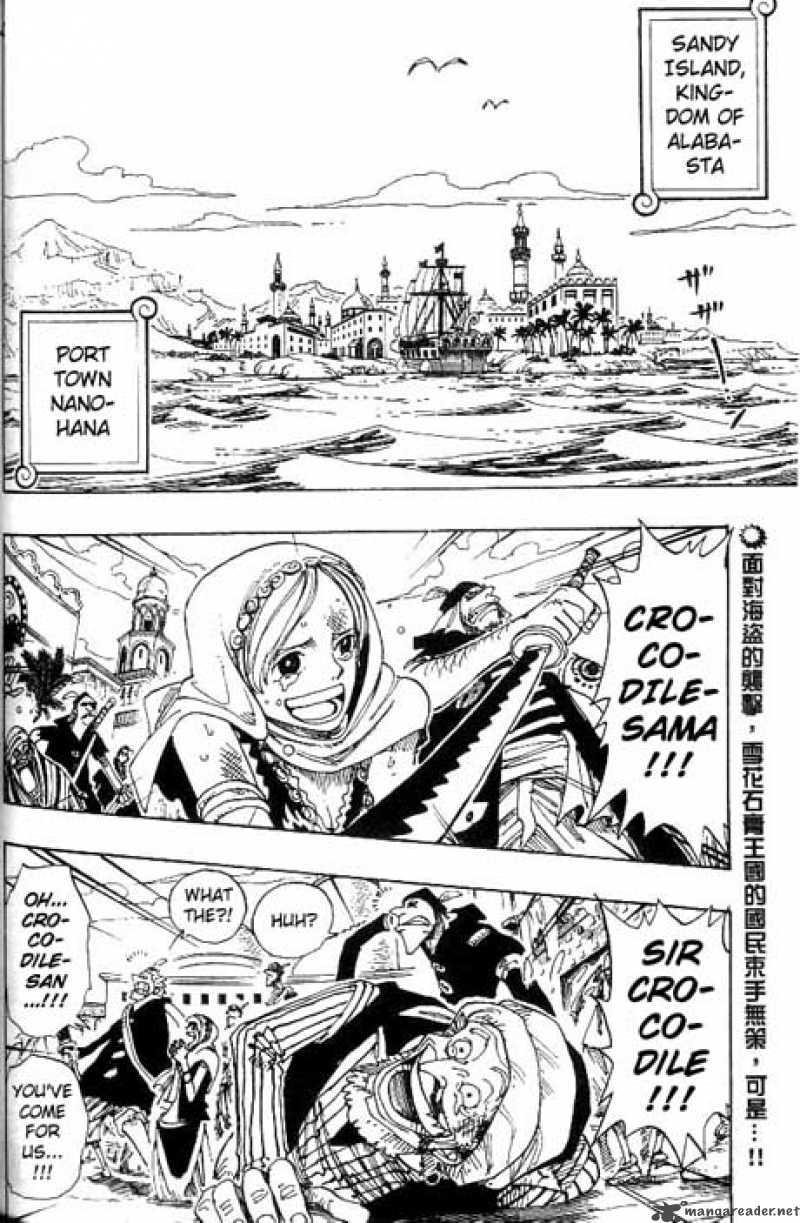 One Piece 155