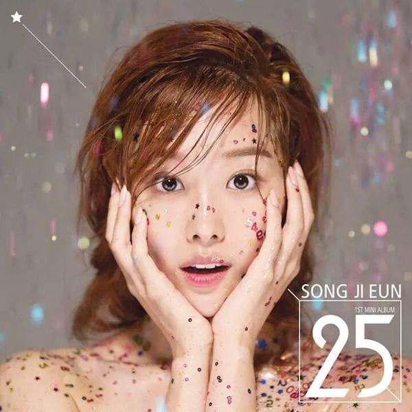 Song Ji Eun nos trae su primer mini álbum 25