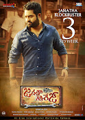 Janatha Garage movie Wallpapers-thumbnail-7