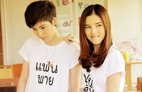 oh, suzsuz~: Review: Yes Or No 2 (Thai)