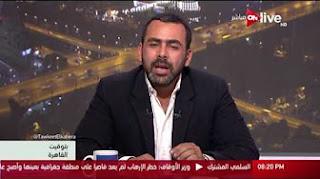 برنامج  بتوقيت القاهرة السبت 11-3-2017 مع يوسف الحسينى