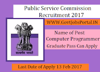 Public Service Commission – Computer Programmer Officer