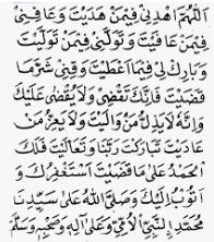 Sejarah Asal Mula Adanya Doa Qunut Dan Turunnya Ayat 128
