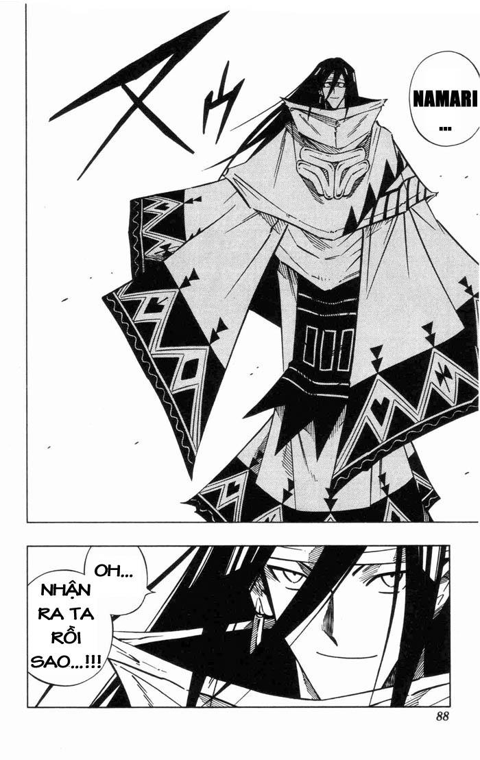 Shaman King [Vua pháp thuật] chap 238 trang 2