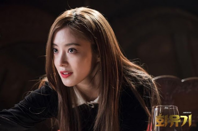 Ending Review Hwayugi