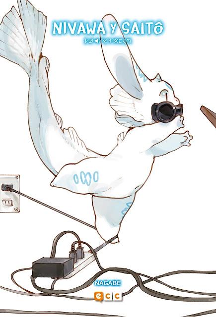 """Manga: Reseña de """"Nivawa y Saitô: Edición integral)"""" de Nagabe - ECC Ediciones"""