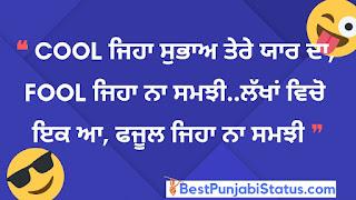 Attitude Status Punjabi