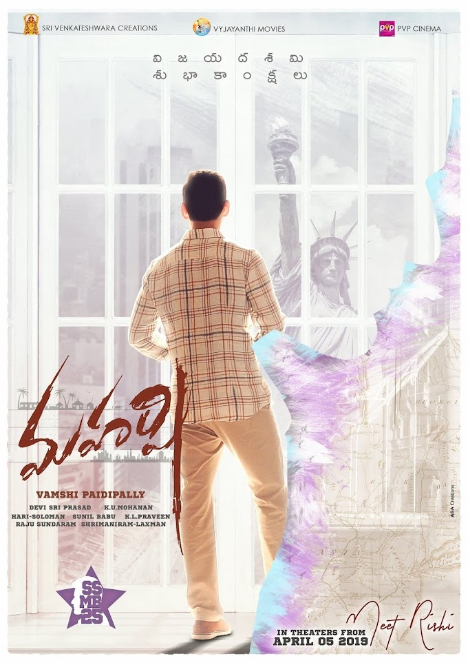 Maharshi Movie Ringtones & Bgm for Mobile