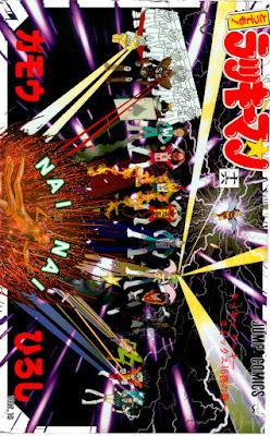 とっても!ラッキーマン 第01-16巻 Tottemo Lucky Man Zip 16 15 14 13 12 11 10 9 8 7 6 5 4 3 2 1  Rar DL (漫画 無料 まんが マンガ コミック  無料漫画 まんが ネタバレ マンガ コミック 無料ダウンロード 完全版 web raw manga 投稿 Dl Online kindle Zip Rar Nyaa Torrent ss 2ch 画像 ブログ 携帯 free 小説 ケータイ小説 フリー ラン   キング 電子書籍 まとめ ピクシブ iphone ジャンプ スマホ bl ドラマ ipad 東方 一番くじ 英語 ps3 h 名言 イラスト ケータイ小説 夢小説 恋愛 株 スロット