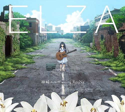 Elza Kanzaki starring ReoNa – ELZA (1st Album)
