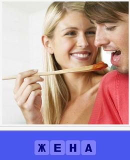 жена готовит еде и дает пробовать своему мужу