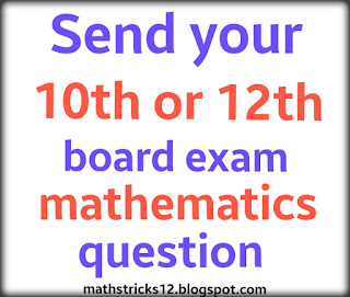 send your 10th or 12th board exam mathematics