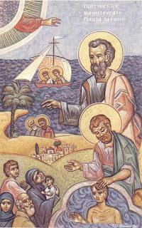 apostoloi_poreftentes«S.Drekou»aenai.EpAnastasi