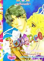 ขายการ์ตูนออนไลน์ Romance เล่ม 294