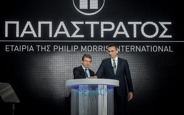 Χειβιδόπουλος και Μανιάτης στα εγκαίνια των νέων εγκαταστάσεων της εταιρείας «Παπαστράτος»