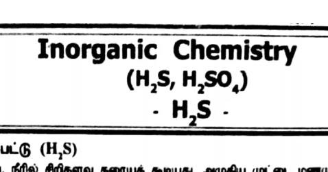CHEMISTRY_ 2019 Batch H2S H2SO4 Inorganic Tute By: MR