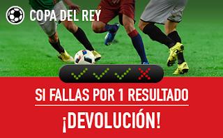 sportium promocion seguro combinada Copa del Rey 24-26 octubre