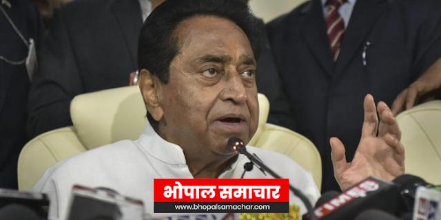 एक्जिट पोल तो शिवराज सिंह को चौथी बार सीएम बनवा रहे थे: कमलनाथ | MP NEWS