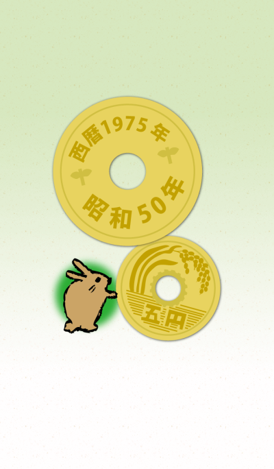 5 yen 1975