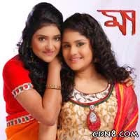 Star jalsha serial maa mp3 song download gradelinoa.