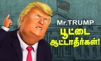 Trump does it again… | The Imperfect Show with Varavanai Senthil and Cibi