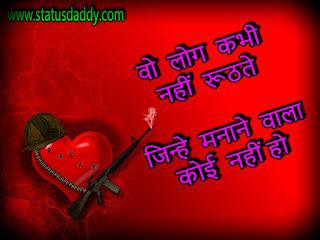 LOVE,STATUS,HINDI