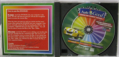 Photo of Auto B Good DVD-ROM