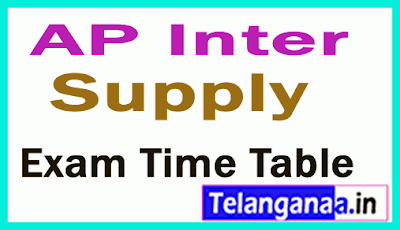 AP Inter 1st 2nd Year Supply Exam Time Table
